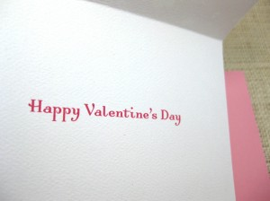 modern valentine notecard