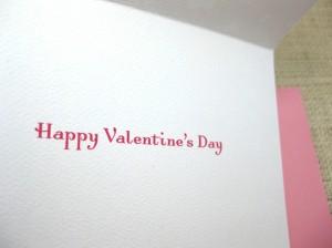 modern valentine notecard
