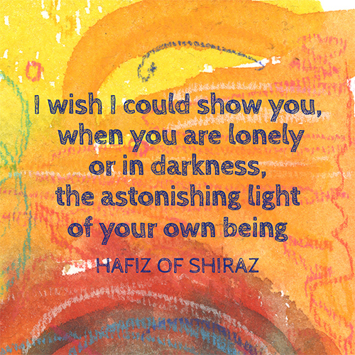 watercolor abstract painting with quote of Hafiz Shiraz
