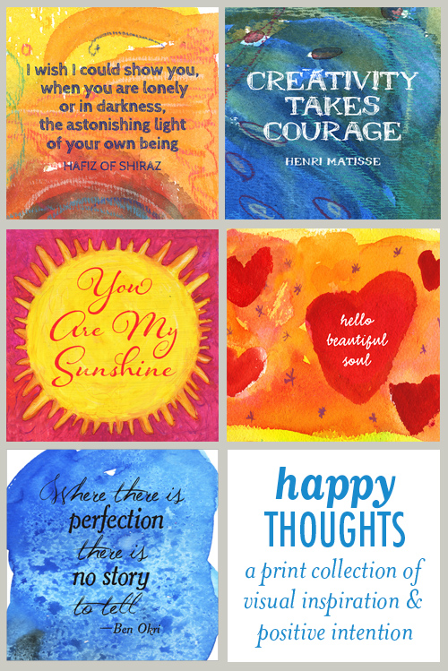 6 small prints showing watercolor painting with words of inspiration