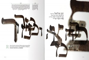 passover prayer book design
